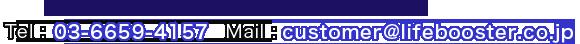 高品質と低コストを両立させる映像制作会社LifeBooster